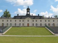 Vårdprogram för Svartsjö slott